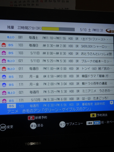 f:id:andomasakazu:20140514152722j:image