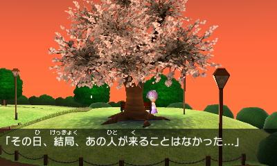 f:id:andomasakazu:20140514154322j:image