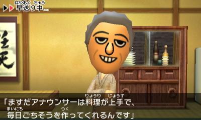 f:id:andomasakazu:20140525211443j:image