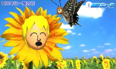 f:id:andomasakazu:20140704224200j:image