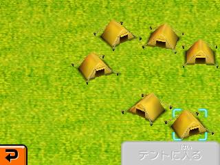 f:id:andomasakazu:20140704224202j:image