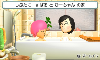f:id:andomasakazu:20140704230249j:image