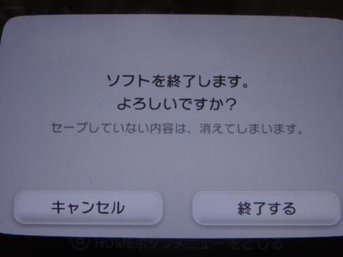 f:id:andomasakazu:20140705154613j:image