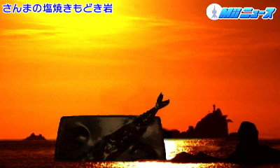 f:id:andomasakazu:20140706184836j:image