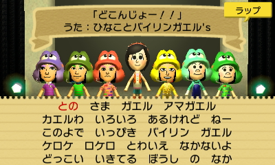 f:id:andomasakazu:20140706185305j:image