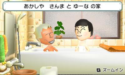 f:id:andomasakazu:20140728163848j:image