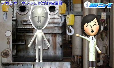 f:id:andomasakazu:20140805161951j:image
