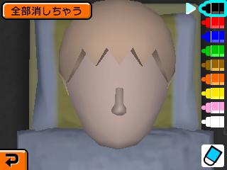 f:id:andomasakazu:20140824214525j:image