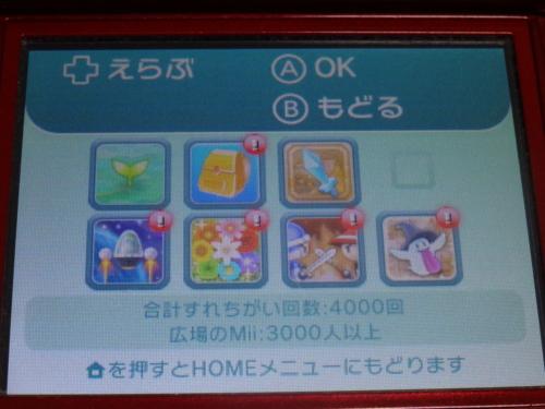 f:id:andomasakazu:20140824215156j:image