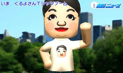 f:id:andomasakazu:20140921144249j:image