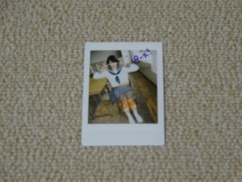 f:id:andomasakazu:20141004191951j:image