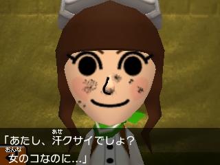 f:id:andomasakazu:20141019193041j:image