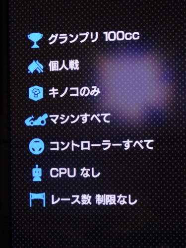 f:id:andomasakazu:20141019195045j:image