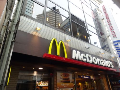 f:id:andomasakazu:20141102202606j:image