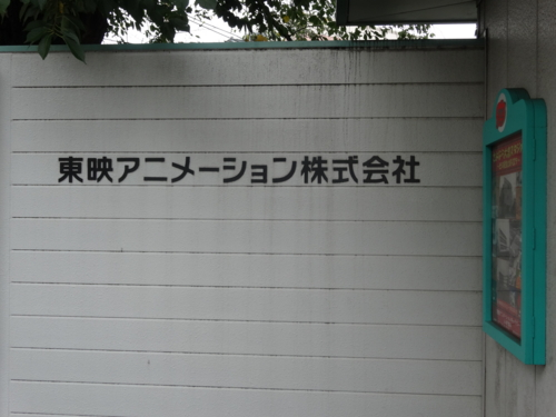 f:id:andomasakazu:20141102203251j:image