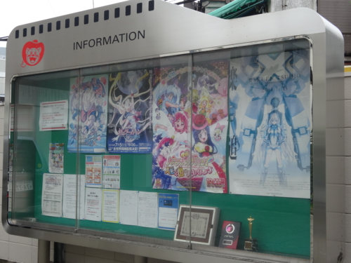 f:id:andomasakazu:20141102203335j:image
