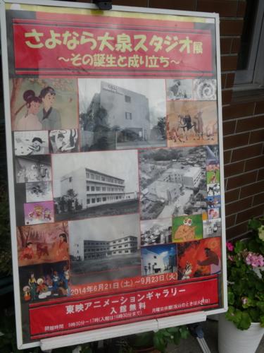 f:id:andomasakazu:20141102203828j:image