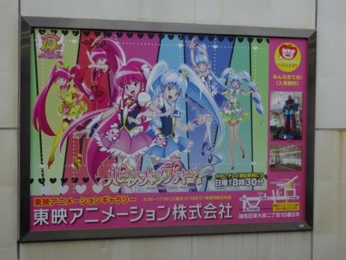 f:id:andomasakazu:20141102204217j:image