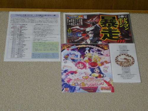 f:id:andomasakazu:20141102204239j:image