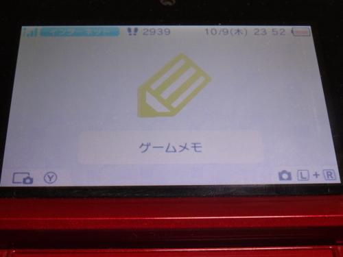 f:id:andomasakazu:20141123195825j:image