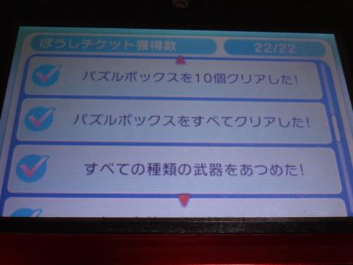 f:id:andomasakazu:20141124210822j:image
