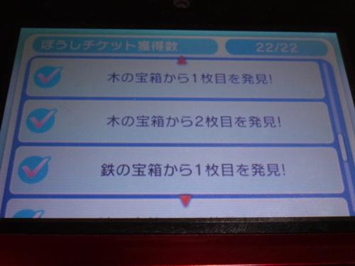 f:id:andomasakazu:20141124211344j:image