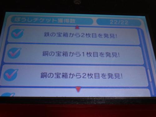f:id:andomasakazu:20141124211414j:image