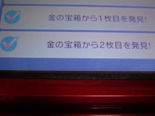 f:id:andomasakazu:20141124211516j:image