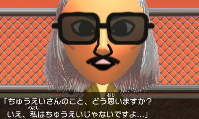 f:id:andomasakazu:20141202192910j:image