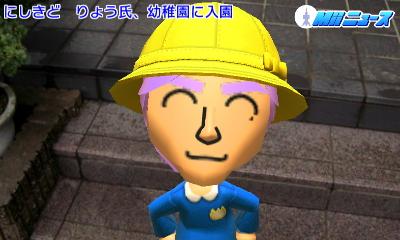 f:id:andomasakazu:20141202192912j:image