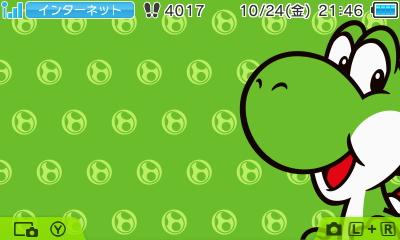 f:id:andomasakazu:20141202194021j:image
