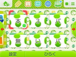 f:id:andomasakazu:20141202194023j:image