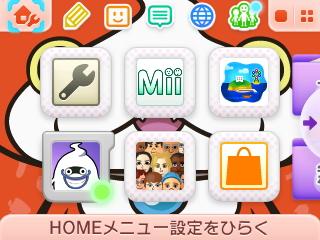 f:id:andomasakazu:20141202194048j:image