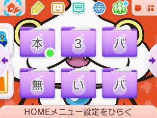 f:id:andomasakazu:20141202194049j:image