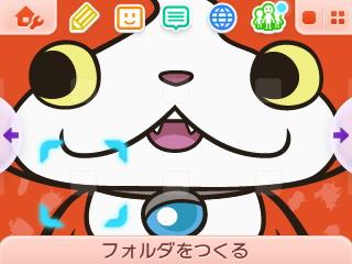 f:id:andomasakazu:20141202194110j:image