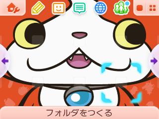 f:id:andomasakazu:20141202194113j:image