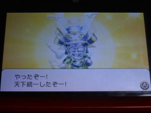 f:id:andomasakazu:20141202200018j:image