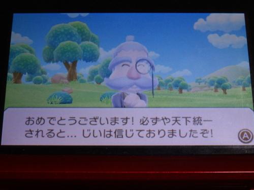 f:id:andomasakazu:20141202200120j:image