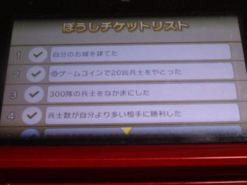 f:id:andomasakazu:20141202200717j:image