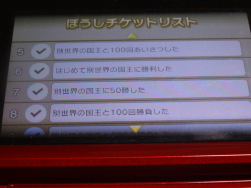 f:id:andomasakazu:20141202200742j:image