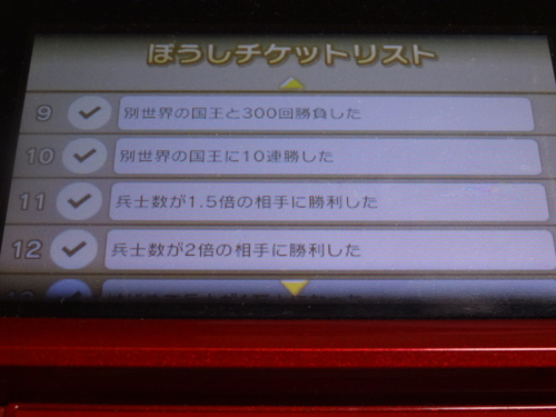f:id:andomasakazu:20141202200805j:image