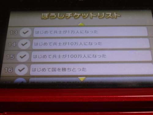 f:id:andomasakazu:20141202201204j:image