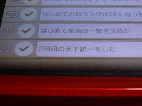 f:id:andomasakazu:20141202201308j:image