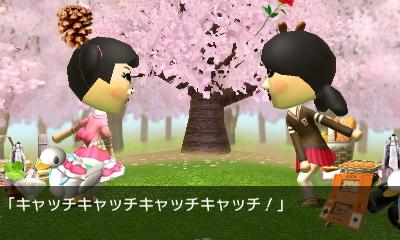 f:id:andomasakazu:20141207185413j:image