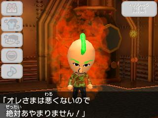 f:id:andomasakazu:20141207185415j:image