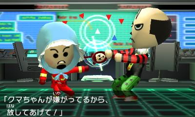f:id:andomasakazu:20141207185416j:image