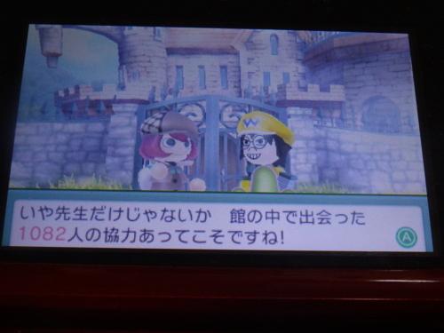 f:id:andomasakazu:20141210225213j:image