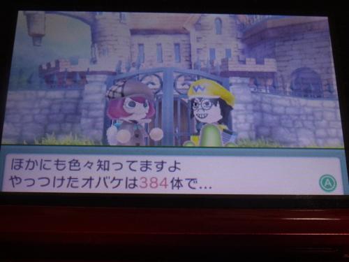 f:id:andomasakazu:20141210225236j:image