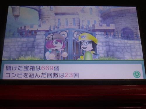 f:id:andomasakazu:20141210225259j:image