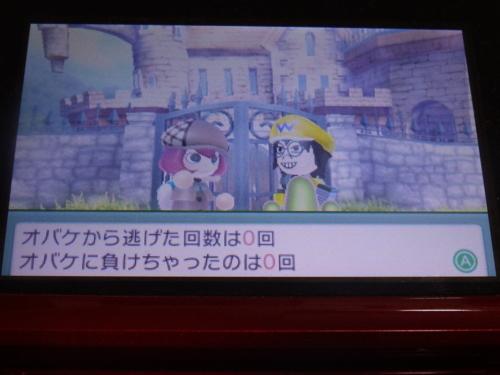 f:id:andomasakazu:20141210225322j:image